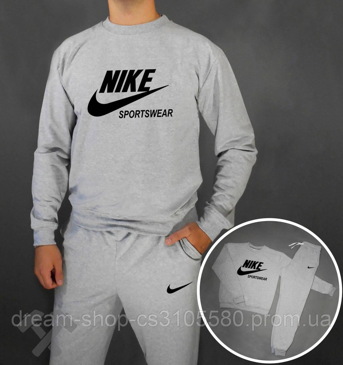 Чоловічий спортивний костюм Найк, світшот і штани