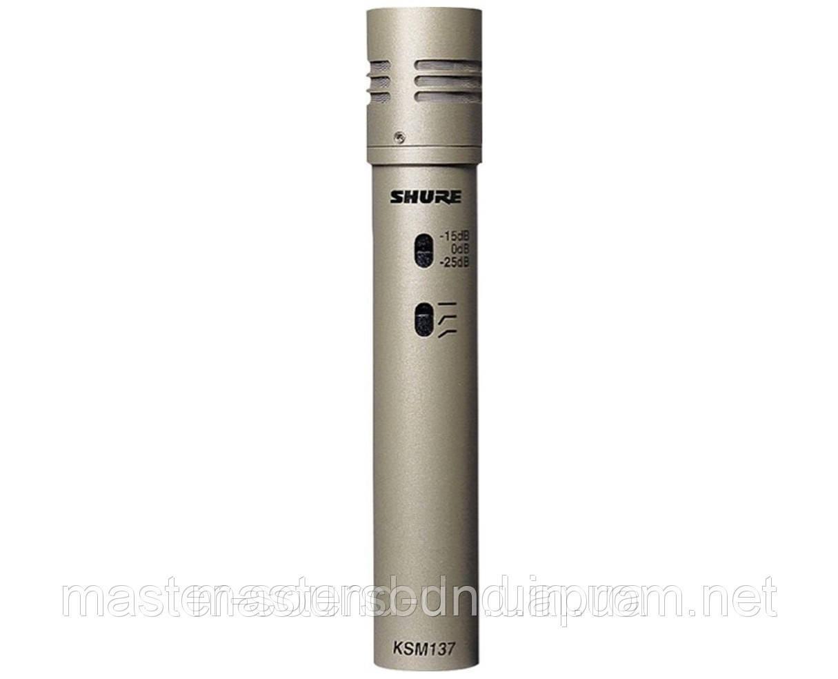 Студийный микрофон Shure KSM137SL