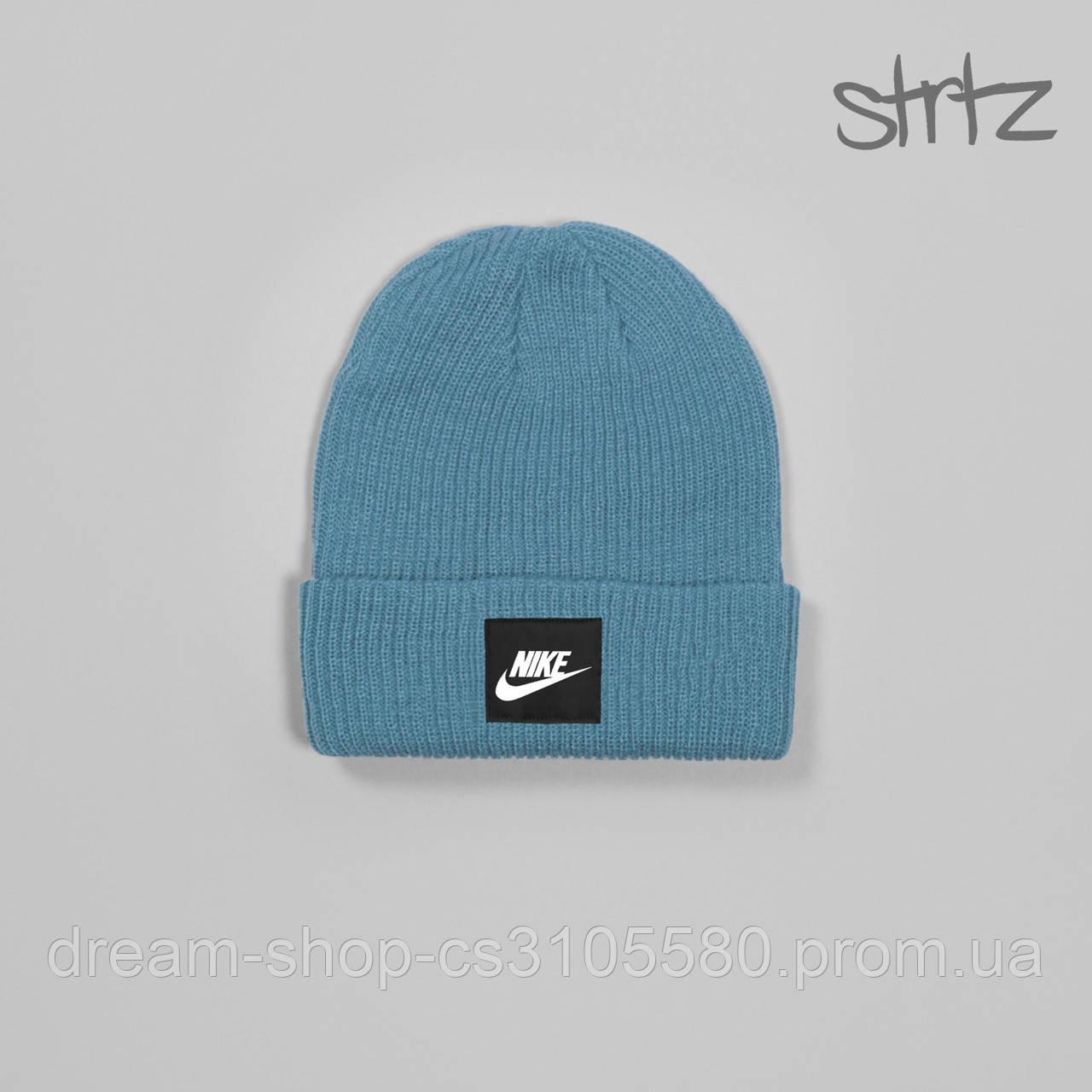 Шапка Найк (Nike) демисезон (осінь-зима)