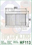 Фильтр масляный HiFlo HF113, фото 2