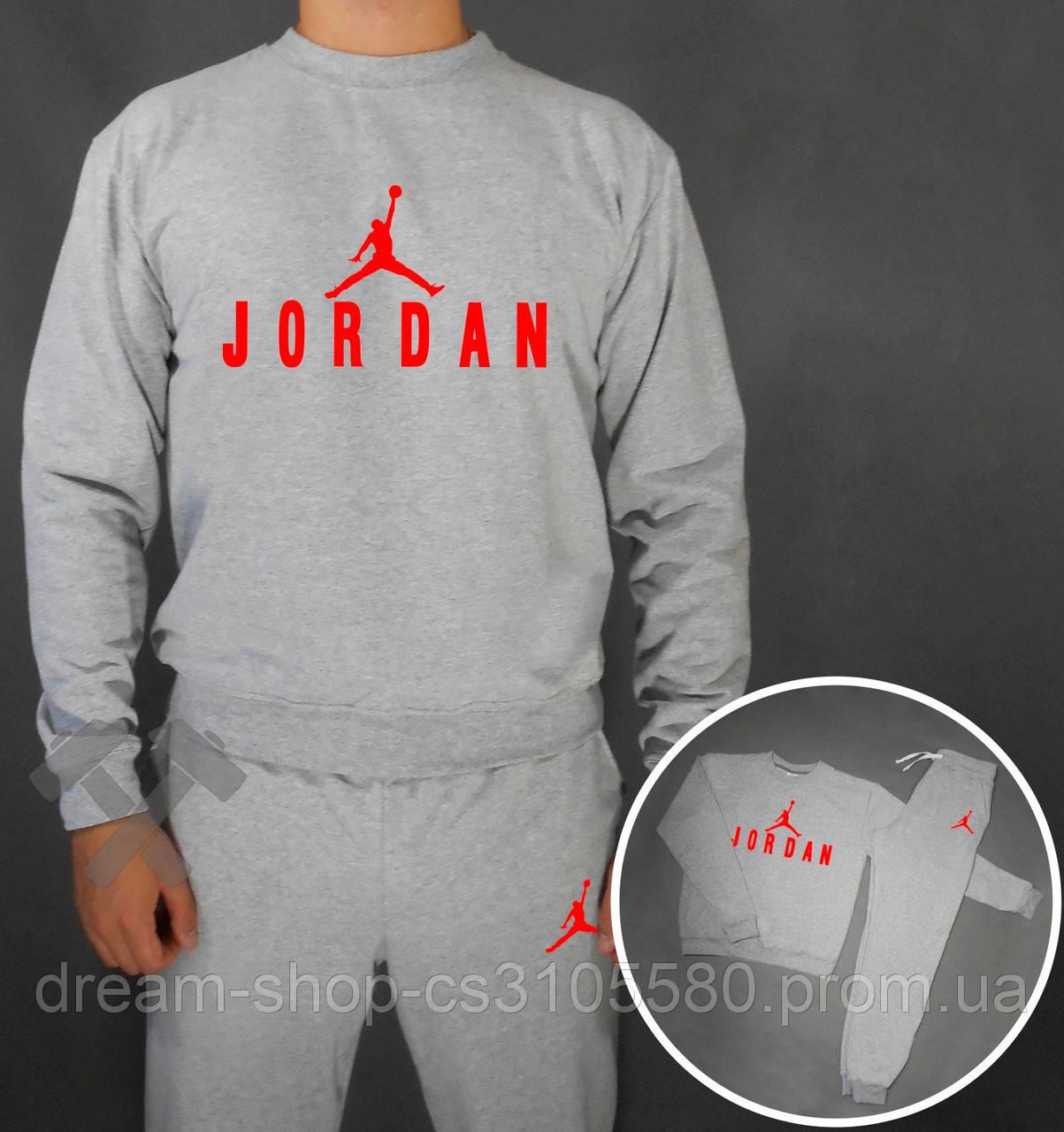 Чоловічий спортивний костюм Джордан, світшот і штани