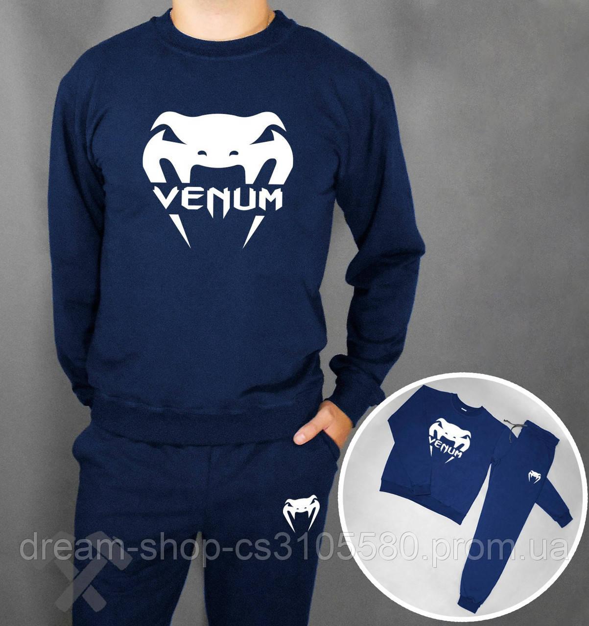 Мужской спортивный костюм реглан и штаны на манжете Венум, спортивный костюм Venum
