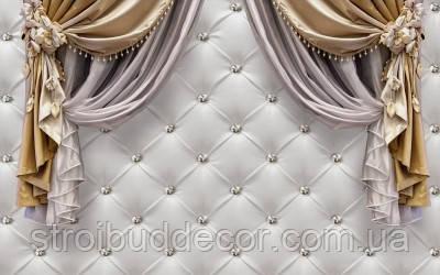 Фотообои 3Д шторы разные текстуры , индивидуальный размер