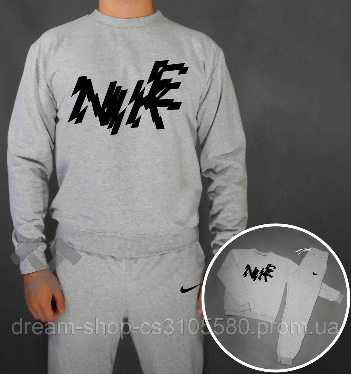Мужской спортивный костюм реглан и штаны на манжете Найк, спортивный костюм Nike
