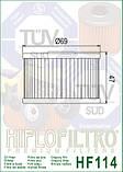 Фильтр масляный HiFlo HF114, фото 2