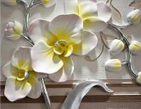 Фотообои 3Д орхидеи разные текстуры , индивидуальный размер