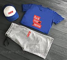 Комплект трійка кепка шорти і футболка Супрім, для чоловіків