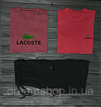 Чоловічий комплект дві футболки та шорти Лакост, матеріал трикотаж