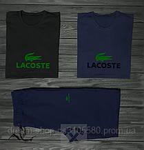 Чоловічий костюм 2 футболки та шорти Лакост, футболка і шорти Lacoste, Турецький трикотаж