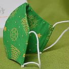 Новорічна захисна маска для обличчя тришарова багаторазова бавовняна Ялинка. Відправлення в день замовлення, фото 4