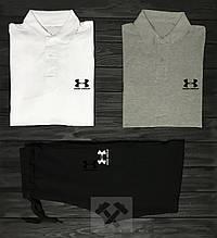 Чоловічий комплект два теніски поло і шорти Андер Армор, футболка і шорти Under Armour