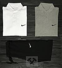 Летний костюм две футболки и шорты Найк, Турецкий трикотаж