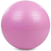Мяч для фитнеса 85см (фитбол) гладкий сатин Zelart FI-1985-85