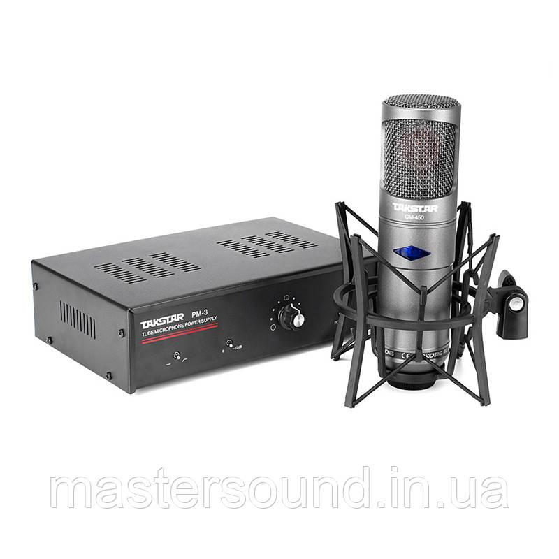 Студийный микрофон Takstar CM-450-L