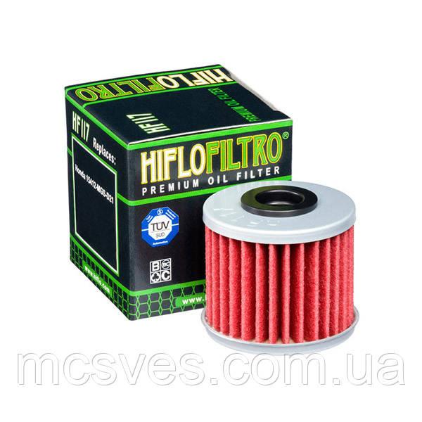 Фильтр масляный HiFlo HF117