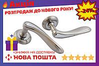 Ручка на розетке Sofia - AF1-H257 SN/PC (сатин/хром)