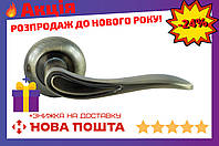 Ручка на розетке Sofia - AF1-H257 АВ/CP (бронза/хром)