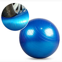Мяч для фитнеса фитбол 65 см синий 5415-6B