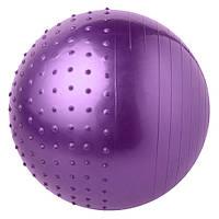 Мяч фитбол для фитнеса полумассажный 2в1 75 см фиолетовый 5415-28V