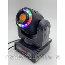 Світлодіодна голова STLS ST-Spot 30W SMD