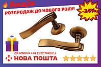Ручка на розетке Sofia - AP-H1495 (кофе)