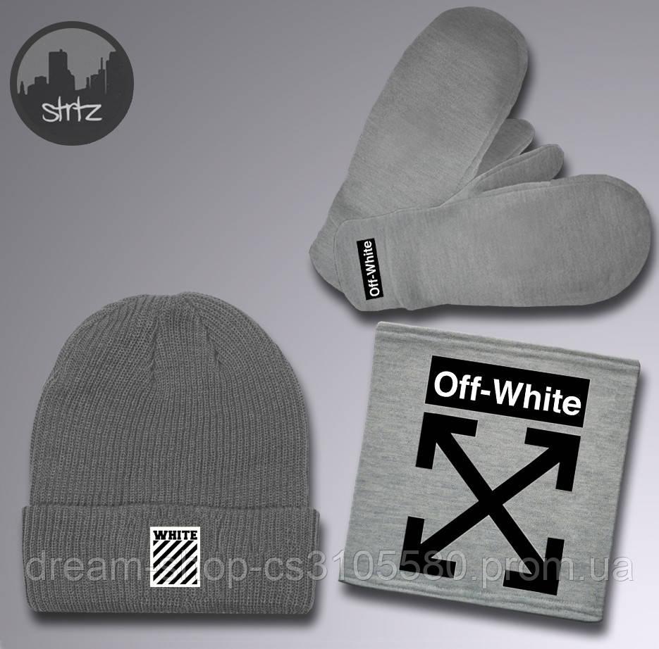 Теплый зимний набор шапка бафф и перчатки для мужчин Офф Вайт
