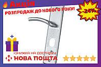 Ручка для металлических дверей FZB - HY-A1809 (1818) SN (сатин), правая дверь