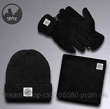 Чоловічий теплий комплект шапка рукавички і бафф Стогін Айланд, відмінної якості