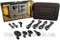 Набор инструментальных микрофонов Shure PGADRUMKIT4
