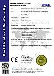 Кислородный концентратор 5 л (мод. XY-6S-5) с небулайзером, фото 5