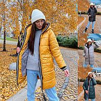 Р 42-52 Зимняя удлиненная куртка с капюшоном 23150