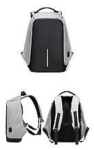 Рюкзак Антивор с USB зарядкой, серый