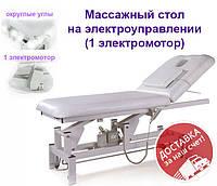 Массажный стол кушетка на электромотре белого цвета DM-268A с отверстием для лица