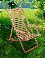 Шезлонг деревянный Пикник