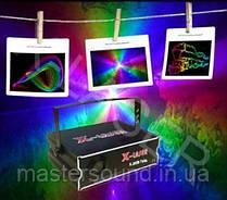 Лазер анимационный X-Laser X-RGB 710A