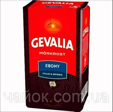 Кофе молотый  Gevalia Ebony 500 гр