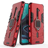 Чехол Ring Armor для Oppo Reno 2Z Red