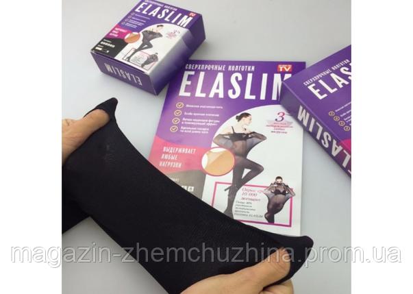 Sale! Нервущиеся колготки ElaSlim, фото 2