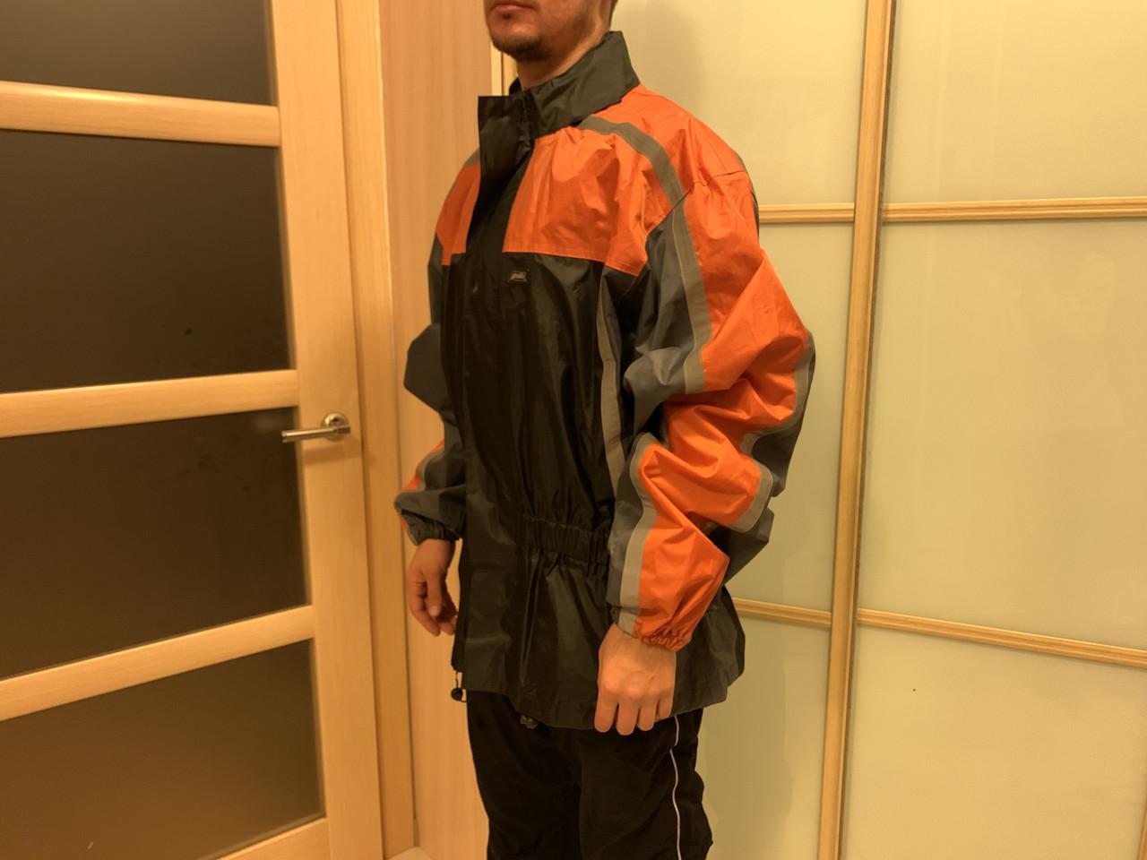 Мото дождевик Куртка  мотодождевик на скутер