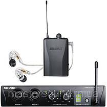 Система мониторинга Shure EP2TR215CL