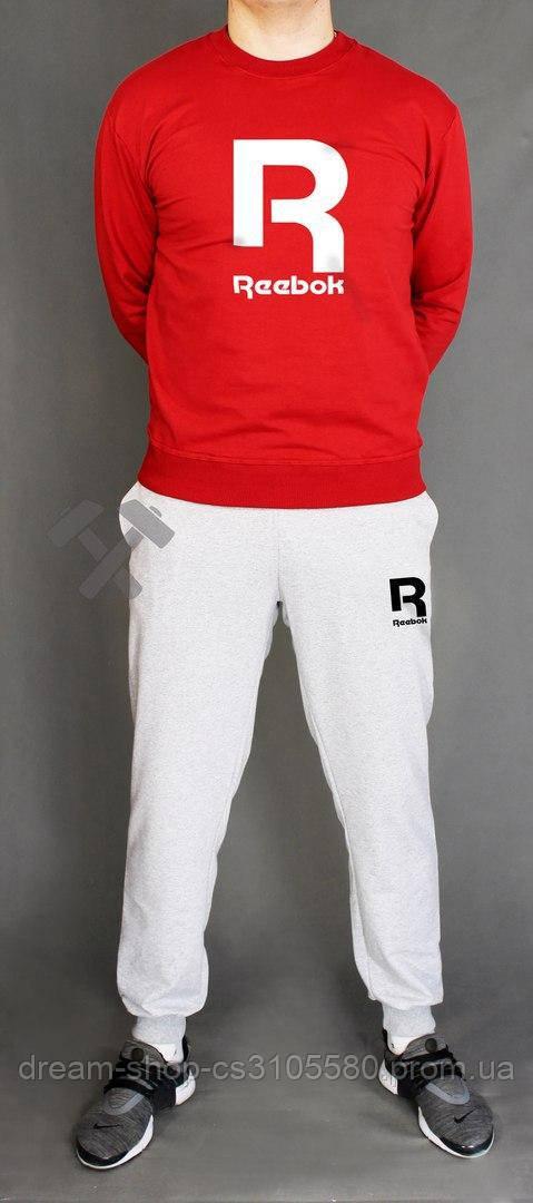 Чоловічий спортивний костюм Рібок, світшот і штани XS