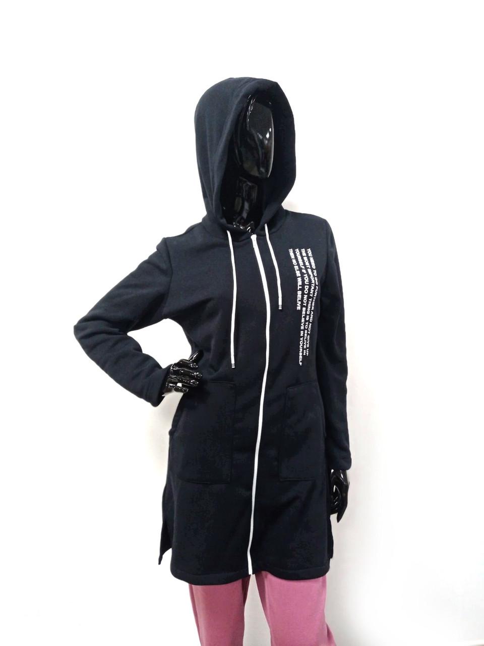Свитшот - спортивная куртка женская удлинённая