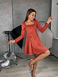 Платье женское замш, фото 5