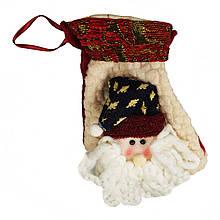 САПОЖОК ДЛЯ ПОДАРКОВ, Дед Мороз белый
