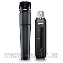 Микрофон Shure SM57X2u USB Digital Bundle (SM57X2u)
