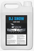 Рідина для снігу Disco Effect D-DS DJ Snow