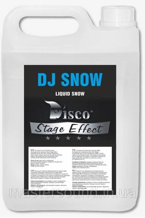 Жидкость для снега Disco Effect D-DS DJ Snow