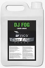 Жидкость для дыма Disco Effect D-DF DJ Fog