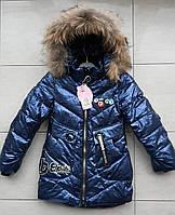Блискуча зимова куртка на дівчинку 104-128 розмір в роздріб, фото 1