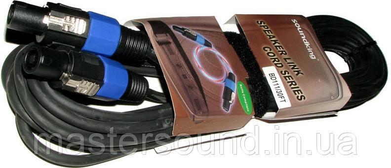 Готовый акустический кабель Soundking BD111